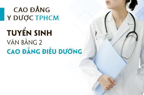 Địa chỉ Văn bằng 2 Cao đẳng Điều dưỡng có bệnh viện riêng để thực hành?