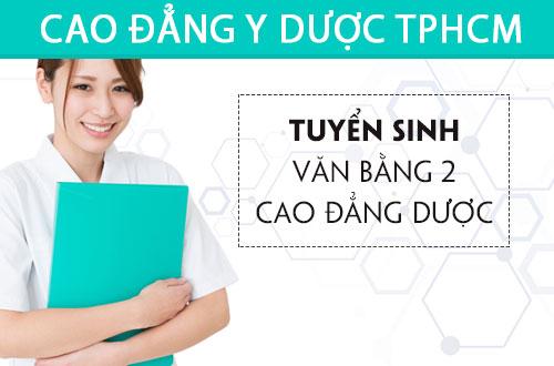 Hồ sơ đăng ký xét tuyển Văn bằng 2 Cao đẳng Cao đẳng Dược TPHCM năm 2018