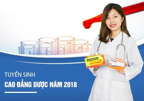 Điều kiện trở thành sinh viên Cao đẳng Dược TP.HCM năm 2018