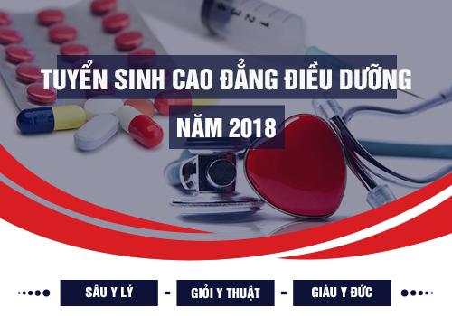 Hồ sơ tuyển sinh Cao đẳng Điều dưỡng TP.HCM năm 2018?
