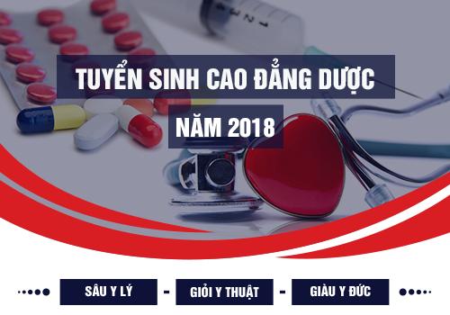 Cao đẳng Dược TP.HCM thông báo tuyển sinh năm 2018