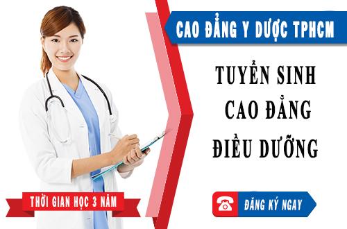 Học Cao đẳng Điều dưỡng TPHCM với thời gian phù hợp