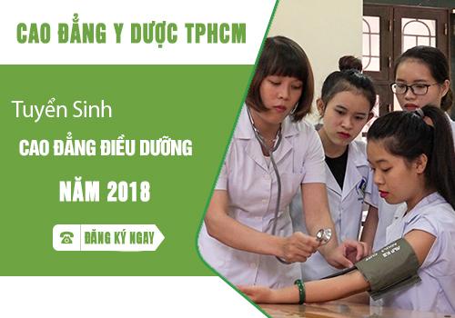 Mẫu hồ sơ xét tuyển Cao đẳng Điều dưỡng TPHCM năm 2018