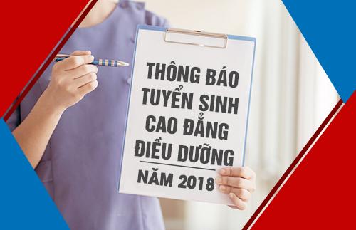 Hồ sơ xét tuyển Cao đẳng Điều dưỡng TPHCM năm 2018