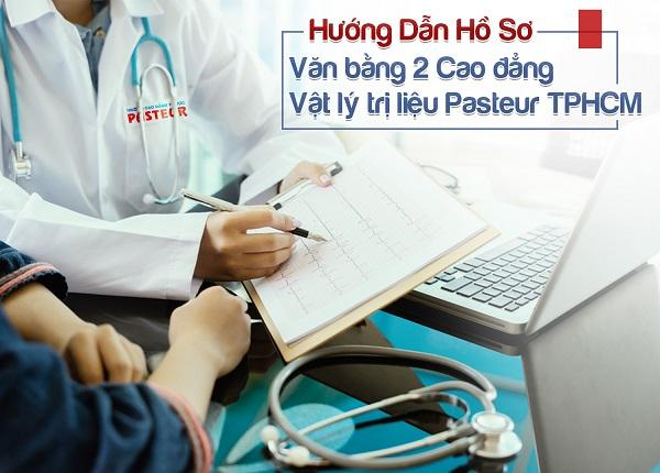 Hồ sơ đăng ký xét tuyển Văn bằng 2 Cao đẳng Vật lý trị liệu TPHCM năm 2019
