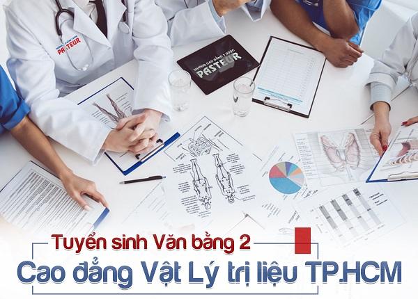 Mẫu hồ sơ xét tuyển Văn bằng 2 Cao đẳng Vật lý trị liệu TPHCM năm 2019