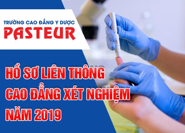 Hồ sơ đăng ký Liên thông Cao đẳng Xét nghiệm TPHCM năm 2019